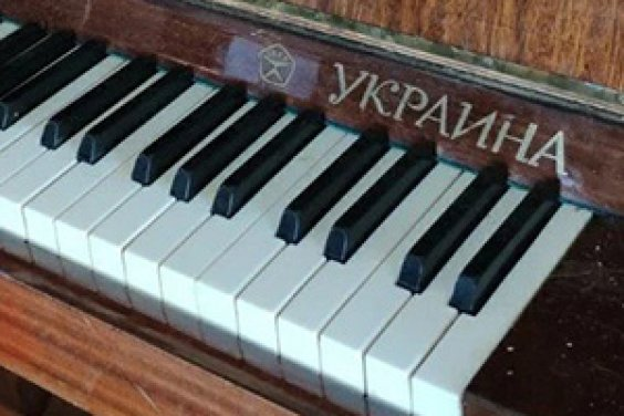 Вывоз пианино бригадой грузчиков с машиной
