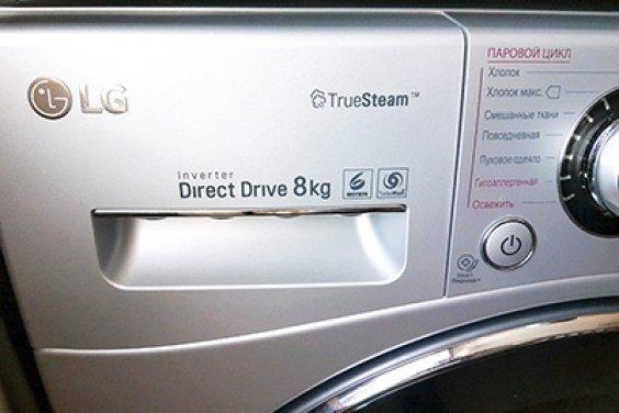 Если требуется перевозка стиральной машины