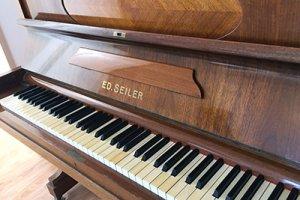 Перевозка пианино с грузчиками, имеющими соответствующий транспорт и опыт