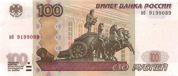 скидка на переезд в Твери 100 рублей