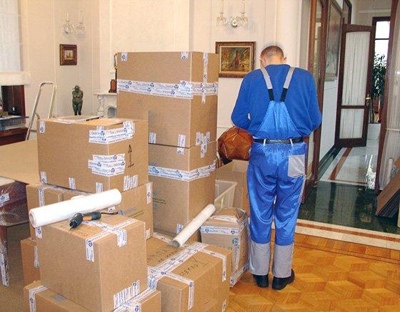 межгородской квартирный переезд с грузчиками